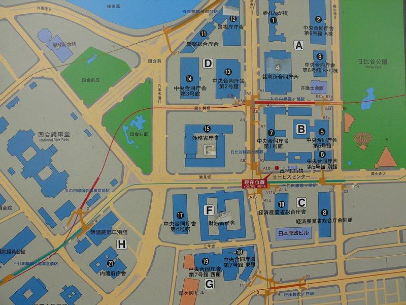 外務省周辺 国会議事堂周辺   トップページ lacoocan 地図